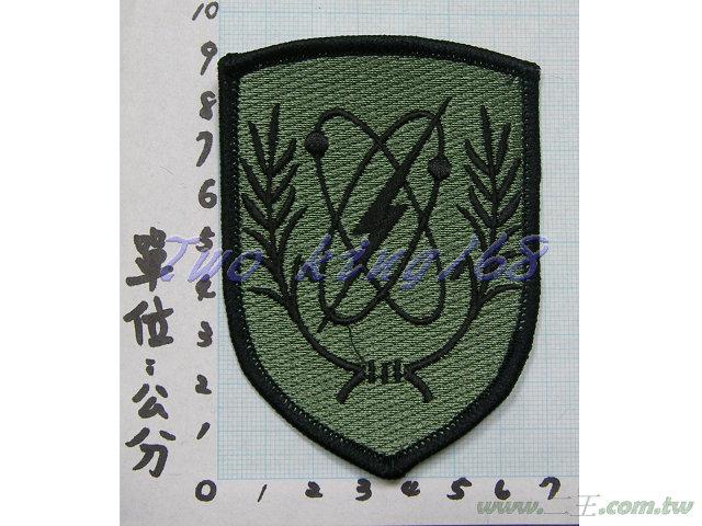 ★☆通信兵學校臂章(低視度) 臂章 迷彩服