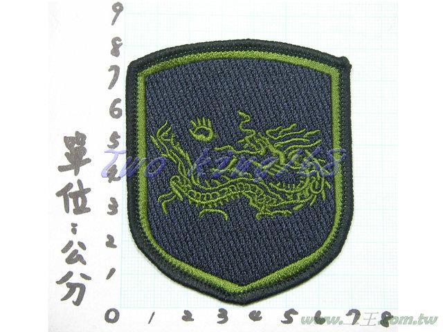 ★☆蘭指152旅臂章(低視度)★國軍 陸軍 臂章 迷彩服
