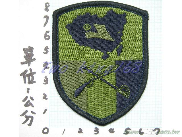 ★☆46師臂章(低視度)★國軍 陸軍 臂章 迷彩服