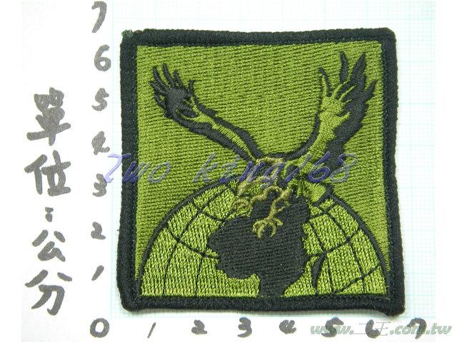 ★☆117海鵬部隊臂章(低視度)26-9★國軍 陸軍 臂章 迷彩服