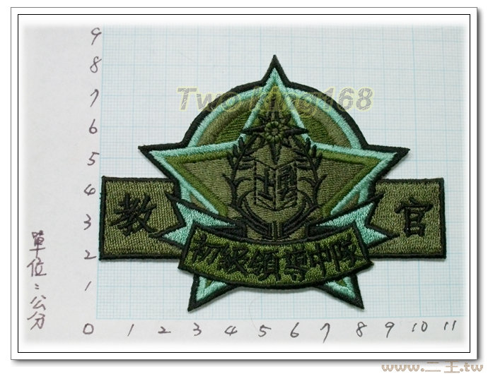 --★☆初級領導士官班臂章★☆國內44★☆初級領導中隊★☆初領班★國軍 陸軍 臂章 迷彩服