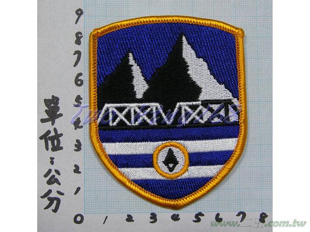 ★☆ 工兵學校臂章(金陵部隊)(陸軍1-16)(明視度)★國軍