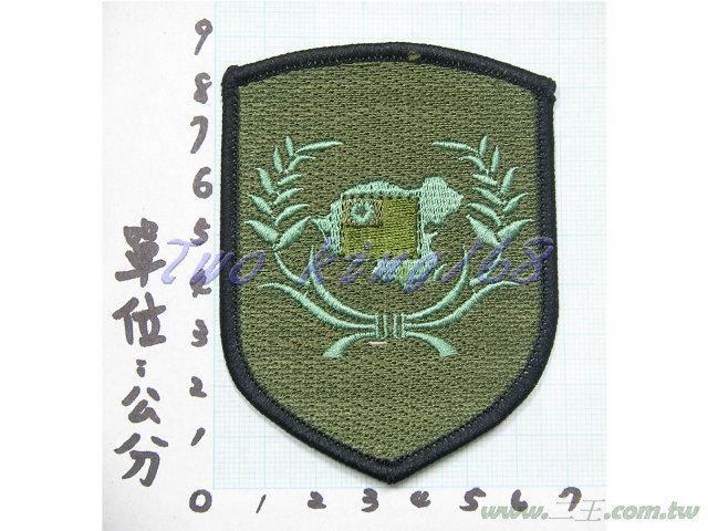 ★☆六軍團臂章(低視度)15-3-1★☆國軍 陸軍 臂章 迷彩服