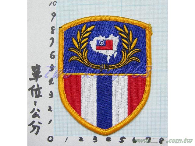 ★☆六軍團臂章(前鋒部隊)(陸軍1-2)(明視度)★國軍