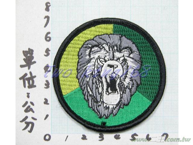 ★☆陸軍摩托化步兵第269旅(雄獅部隊)24-3-1