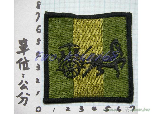 ★☆官田907旅臂章(低視度)★國軍 陸軍 迷彩服