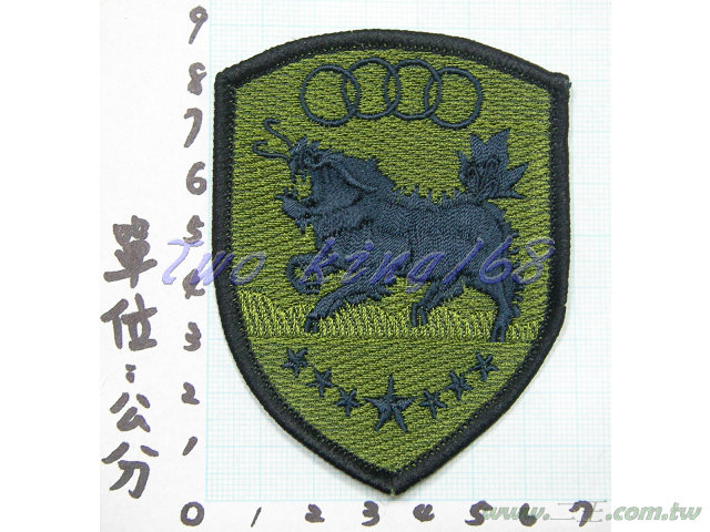 ★☆早期陸勤部臂章((低視度)★☆國軍 陸軍 迷彩服