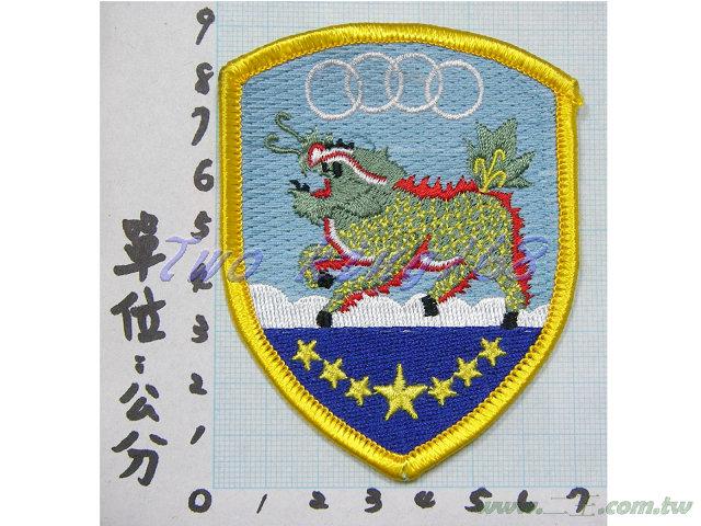 ★☆早期陸勤部臂章(彩色絕版品)8-1★☆國軍 陸軍