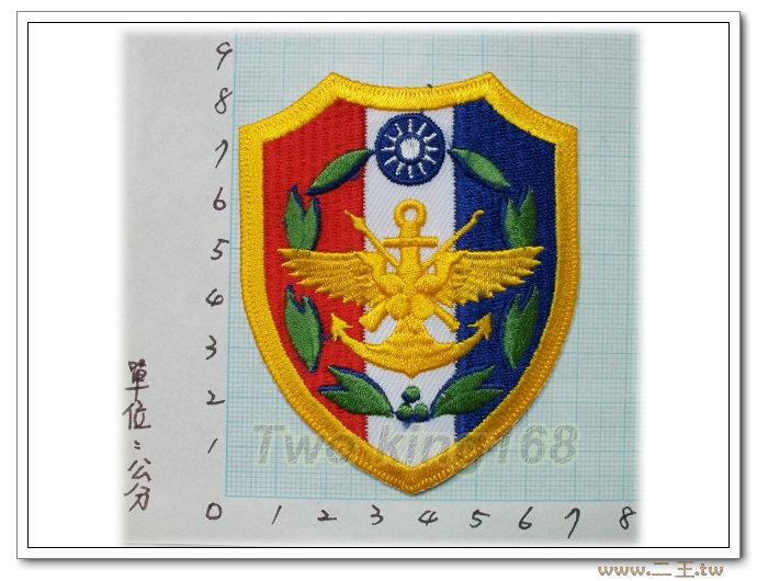 ★☆早期政戰部徽☆國內32☆草綠服 國軍 陸軍 臂章