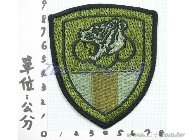 ★☆淡海守備旅臂章(低視度)★☆國軍 陸軍 迷彩服 臂章