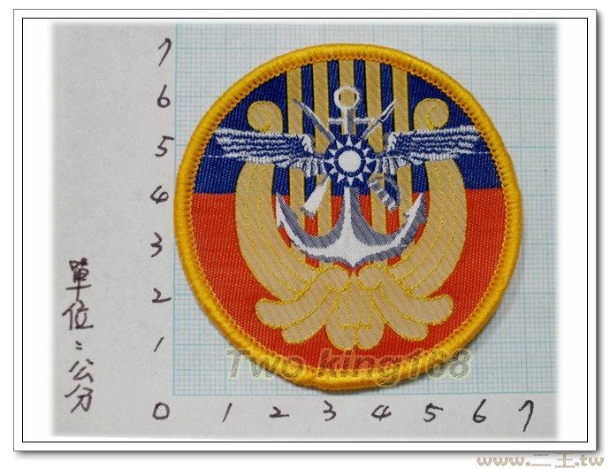 ★☆國防部樂隊臂章★☆國內41★國軍 陸軍 迷彩服 臂章 儀隊