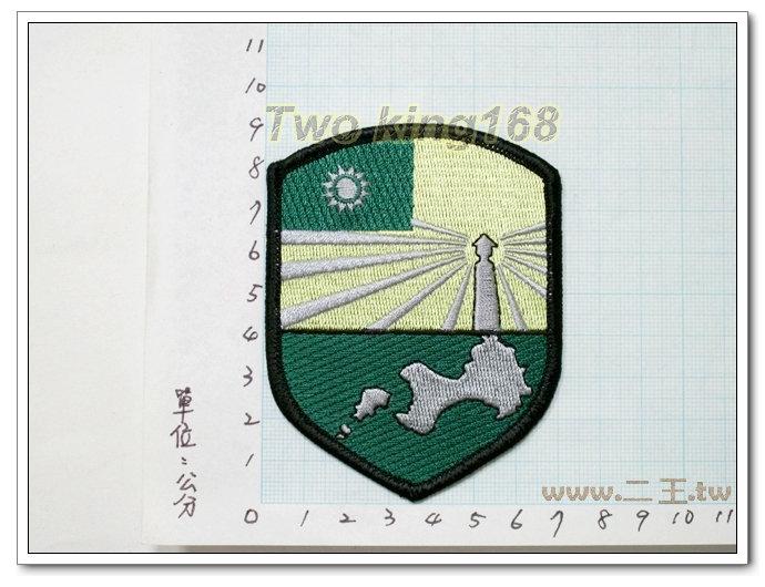 ★☆金防部臂章(低視度)★國軍 陸軍 迷彩服 臂章