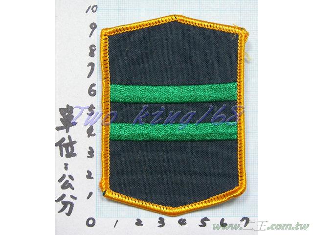 ★☆陸軍官校2年級臂章★國軍 陸軍 臂章