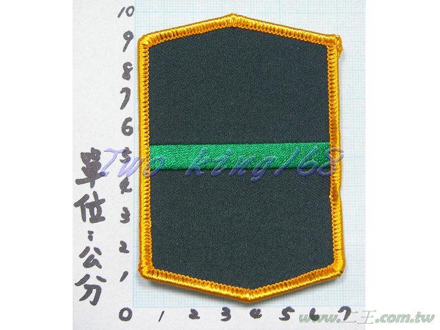 ★☆陸軍官校1年級臂章★國軍 陸軍 臂章