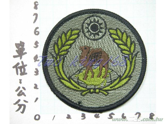 ★☆聯勤臂章(低視度)★國軍 陸軍 迷彩服 臂章