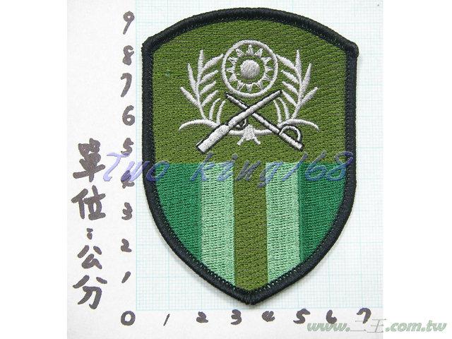 ★☆陸軍總部臂章(低視度)★國軍 陸軍 迷彩服 臂章