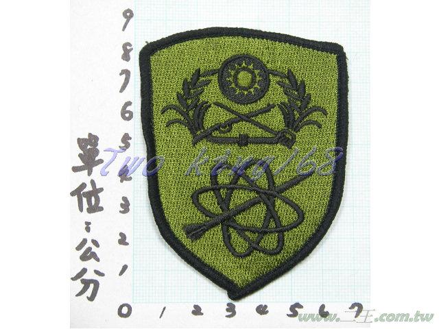 ★☆飛彈指揮部臂章(低視度)絕版品22-3(龍鷹部隊)★國軍 陸軍 迷彩服 臂章