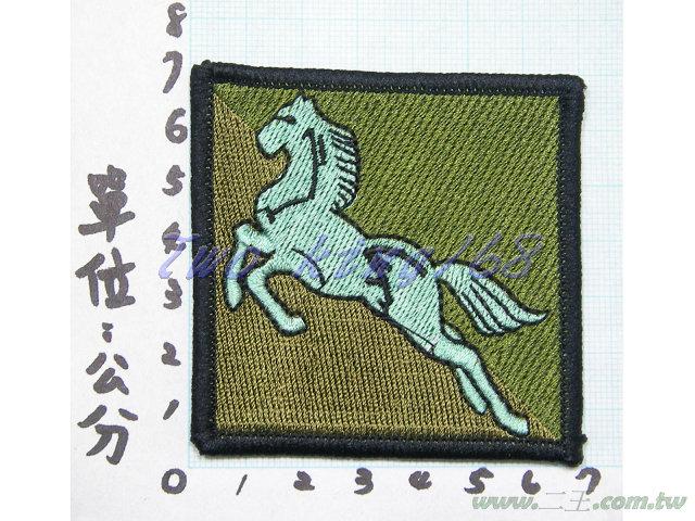 ★☆後備906旅臂章(低視度)26-17★國軍 陸軍 迷彩服 臂章