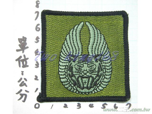 ★☆192旅(忠誠部隊)26-20