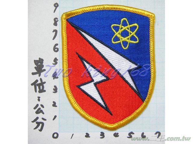 ★☆飛彈指揮部臂章(雄鷹部隊)(陸軍1-19)(明視度)★國軍
