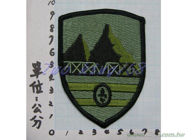 ★☆工兵學校臂章(低視度)15-15★國軍 陸軍 臂章 迷彩服