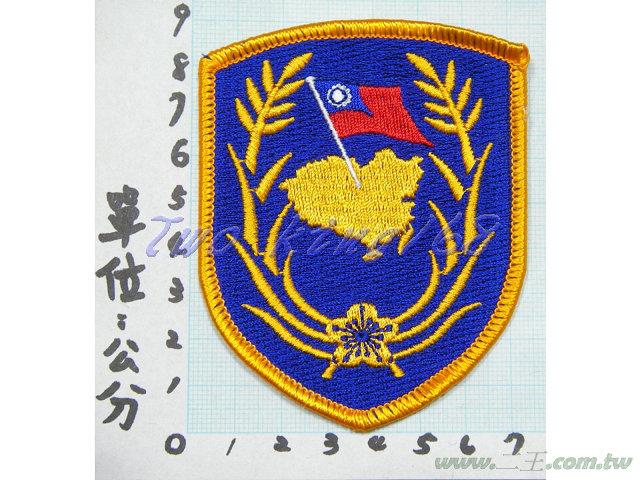 ★☆八軍團臂章(干城部隊)(陸軍1-4)(明視度)★國軍