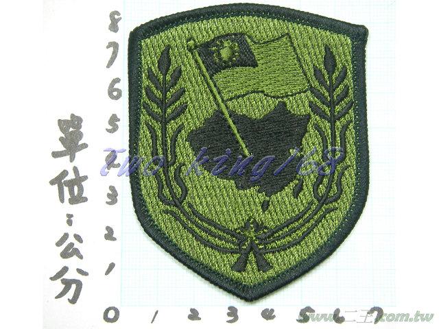 陸軍八軍團臂章(低視度綠色)(干城部隊)(7x9)【15-5-1】(不含氈)