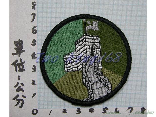 ★☆摩步200旅臂章(低視度)★國軍 陸軍 臂章 迷彩服