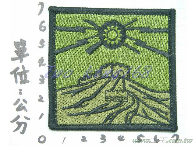 ★☆157旅臂章(低視度)★國軍 陸軍 臂章 迷彩服