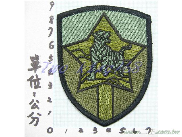 陸軍第19師(大膽部隊)22-4