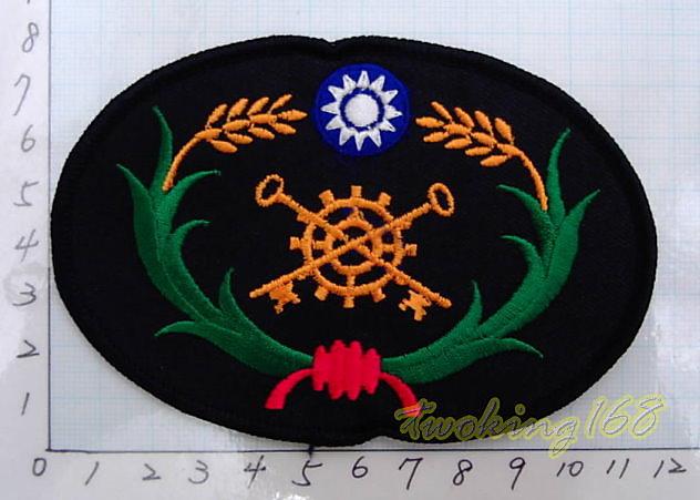 ★☆經理幹訓班臂章4-1-10★國軍 陸軍 臂章