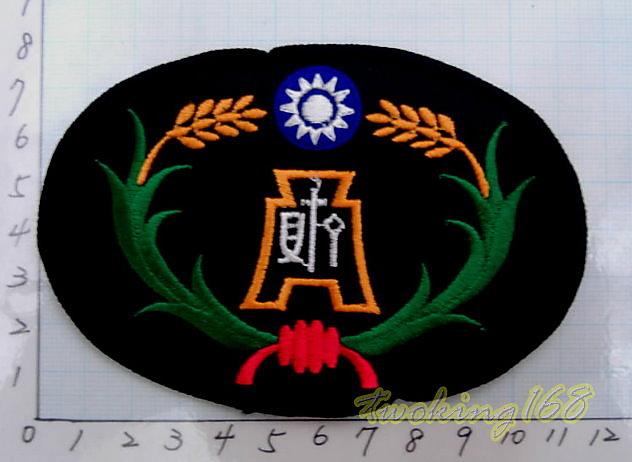 ~二王軍警用品社~陸軍財務臂章/幹訓班臂章4-1-11 國軍 陸軍 臂章