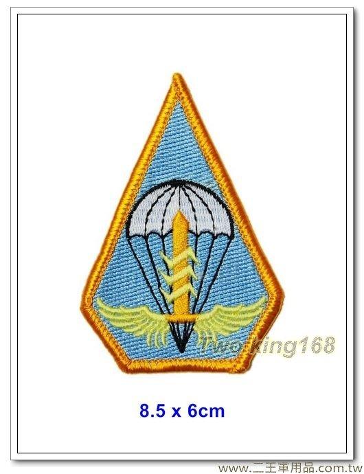 早期航空特戰指揮部臂章(明視度)【陸軍2-1-1】
