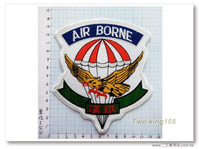 早期空降部隊神鷹小組胸章-陸軍空降鐵漢傘兵部隊臂章-特戰臂章-國內120-100元