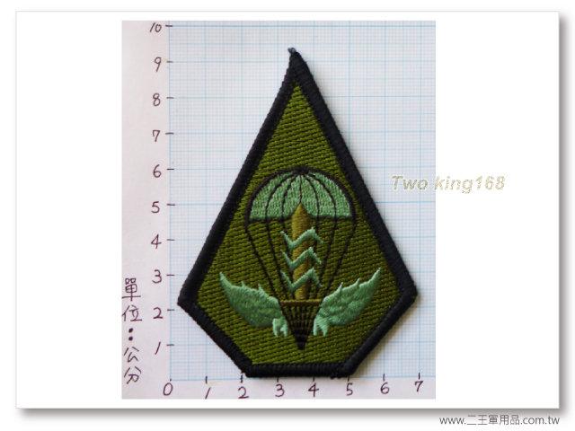 -陸軍航空特戰指揮部臂章(武漢部隊)(鑽石形)(低視度)-16-1-30元