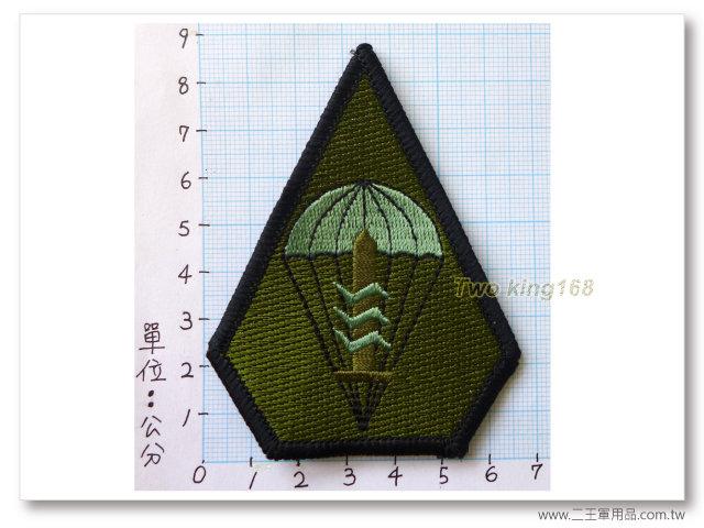 -陸軍特種作戰指揮部-航空特戰862旅(天龍部隊)(武漢部隊)(低視度)-16-2-30元