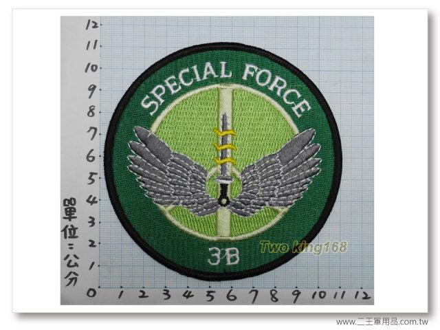 傘兵特三營臂章(大)-國內108-80元