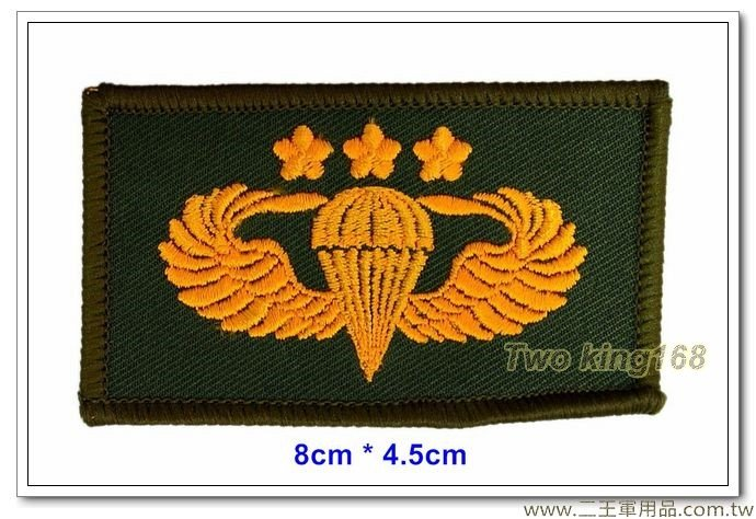 早期傘徽胸章三顆梅花(黃色繡線綠布底)(空降特戰傘兵徽)【6-6】30元
