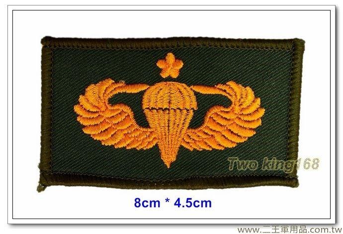 早期傘徽胸章一顆梅花(黃色繡線綠布底)(空降特戰傘兵徽)【6-4】30元