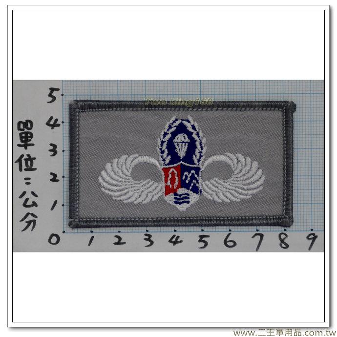 空特傘兵胸章-涼山部隊-空降特戰-鐵漢傘徽(ACU專用底)-2-50-3-30元