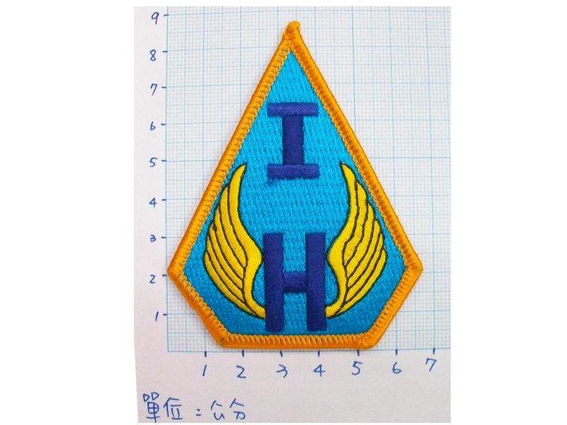 陸軍航空601旅臂章★☆陸航601旅臂章(龍城部隊)(陸軍2-3)(明視度)★國軍