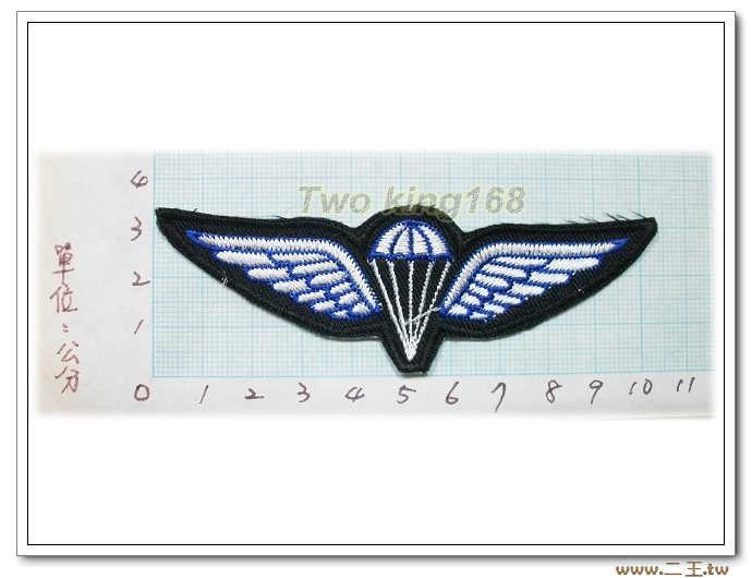 4-40舊式傘兵徽章 空特傘徽 國軍 陸軍 胸章