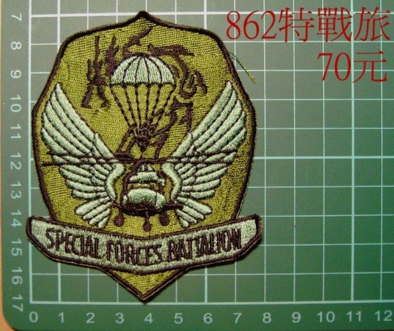 ★☆陸軍特戰862旅特4營臂章(低視度)★☆國內1-26-5★☆航空特戰傘兵 迷彩服