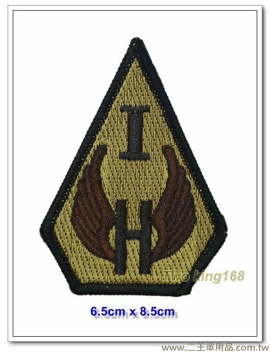 陸軍航空601旅臂章(低視度)(新式咖啡色)(龍城部隊)-【16-3-2】