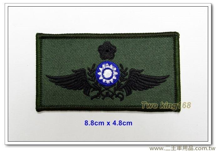 陸航飛鷹胸章(資深級)(綠底)(一顆梅花)一【6-17】片30元