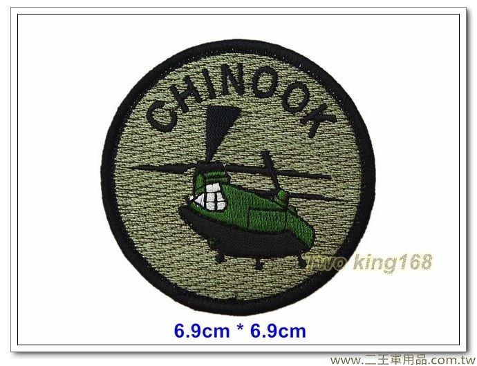★☆陸航CH-47直升機機種臂章-CHINOOK-陸軍航空飛行訓練指揮部臂章【3-5】40元
