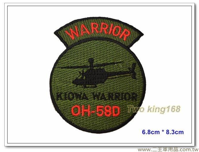★☆陸航OH-58D戰搜直昇機機種章-教官-紅色WARRIOR-陸軍航空飛行訓練指揮部臂章【3-2-4】40元