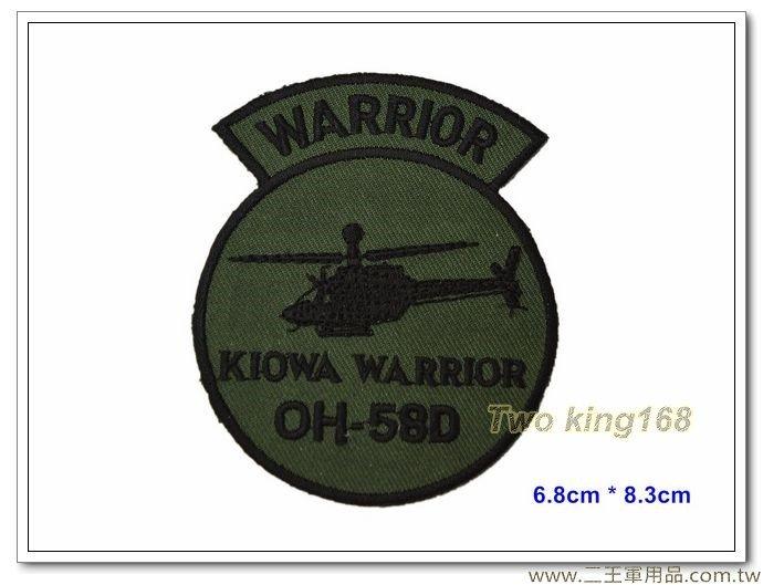★☆陸航OH-58D戰搜直昇機機種章-副駕駛-黑色WARRIOR-陸軍航空飛行訓練指揮部臂章【3-2-2】