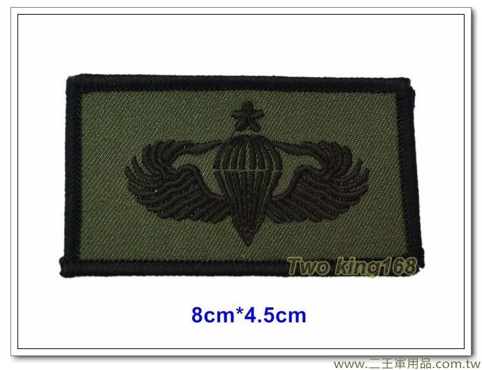 傘徽胸章一顆梅花(黑色繡線綠布底)(航空特戰傘兵徽)【6-10】30元