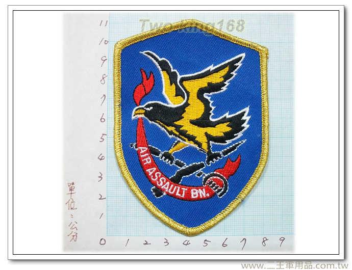 602旅攻擊營臂章(明視度)4-33-1